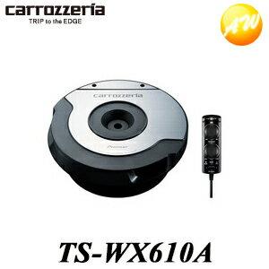 カーオーディオ, スピーカー 4OFF TS-WX610ACarrozzeria 10cm2