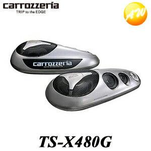 カーオーディオ, スピーカー TS-X480G Carrozzeria 4