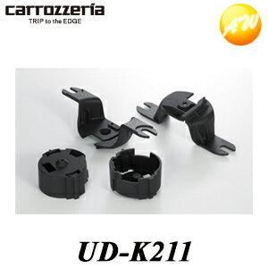 カーオーディオ, スピーカー UD-K211 TS-C1710AIIC1610AIIC1010AIIC 5710AF1720SF1620SF1020S carrozzeria Pioneer