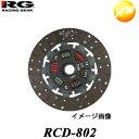 RCD-802 スーパー・ディスク RG/レーシングギア クラッチディ...