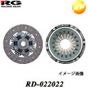 RD-022022 ノンアスディスク・クラッチカバーセット RG/レー...