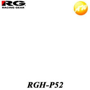 ライト・ランプ, ヘッドライト RG Racing gear POWER LED FOG Bulb LED 3 5500K