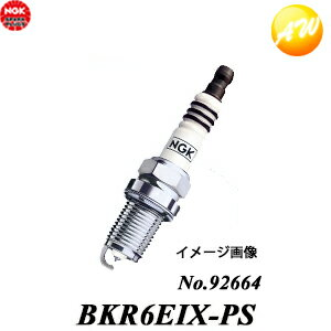 電子パーツ, プラグ 3 BKR6EIX-PS-92664 NGK MAX