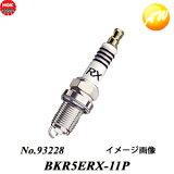 【お得な4本セット】 BKR5ERX-11P(No.93228) NGK スパークプラグ Premium RXプラグ【コンビニ受取対応商品】ゆうパケット対応 楽天物流より出荷