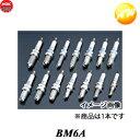 BM6A-6021 NGK スパークプラグ 端子形状 一体型 コンビニ受...