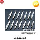 BR6HSA-4296 NGK スパークプラグ 端子形状 ネジ型 コンビニ...