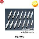 C7HSA-4629 NGK スパークプラグ 端子形状 ネジ型 コンビニ受...