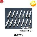 DR7EA-7839 NGK スパークプラグ 端子形状 ネジ型 コンビニ...