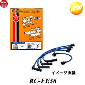 電子パーツ, プラグコード RC-FE56-8723 NGK