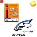 RC-TE101-0994 NGK プラグコード コンビニ受取不可