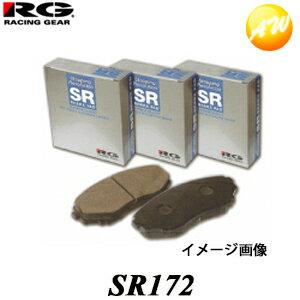 ブレーキ, ブレーキパッド 3OFFSR172 SR RG Racing gear SR BRAKE PAD