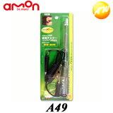 A49 検電テスター LED エーモン工業  コンビニ受取不可 ゆうパケット発送