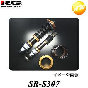 サスペンション, 車高調整キット 3OFFSR-S307 TYPE-K RG STREET RIDE DAMPER 24 F:-60-51mm-11-1mm R:-57-60mm-24-27mm