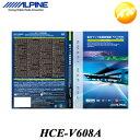 HCE-V608A X088/X08シリーズ向け2018年度地図ディスク アルパ...