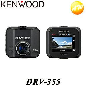カーナビ・カーエレクトロニクス, ドライブレコーダー DRV-355 KENWOOD 32GBSDHC GPS
