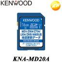 KNA-MD20A 地図更新SDカード KENWOOD/ケンウッド 地図更新ソ...