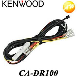 カーナビ・カーエレクトロニクス, ドライブレコーダー 3OFFCA-DR100 DRV-410