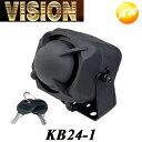 KB24-1 株式会社キラメック VISION ビジョン 24V専用バック...