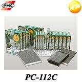 PC-112C マイクロファイバークロスプレゼント- クリーンフィルター PMC パシフィック工業 エアコンフィルター 活性炭入脱臭タイプ PC-112C コンビニ受取不可