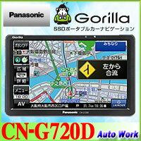 CN-G720D