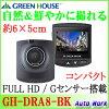 gh-dra8-bk