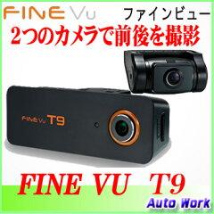 FINEVU ファインビュー 前後2カメラ式ドライブレコーダー FineVu T9 inbyte