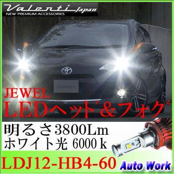 ヴァレンティ LEDヘッドライト&LEDフォグランプ HB3/HB4 Deluxe 3800 Valenti JEWEL LED LDJ12-HB...