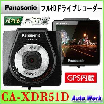 パナソニック GPS搭載ドライブレコーダー CA-XDR51D 408万画素 フルHD Gセンサー