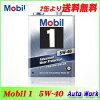 MOBILE1(�⡼�ӥ�1�˥��ɥХ������ץ�ƥ������5W40