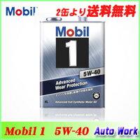 MOBILE1(モービル1)アドバンスウェアプロテクション5W40