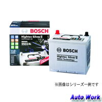 BOSCH(ボッシュ)HightecSilverII(ハイテックシルバーII)HTSS-55B19L国産車用バッテリー