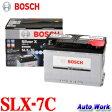 BOSCH ボッシュ SLX-7C シルバー合金バッテリー シルバーX 輸入車用高性能バッテリー 77Ah 790A