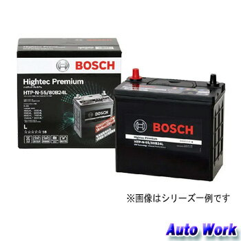 最新最高峰バッテリー BOSCH ボッシュ N-55/80B24L ハイテック プレミアム Hightec Premium HTP-N-...