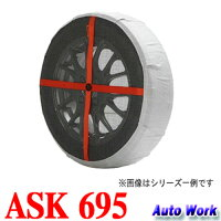 ask695