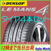 LM704165/55R14