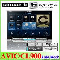AVIC-CL900