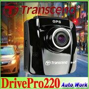 トランセンド ドライブ レコーダー