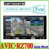 AVIC-RZ700