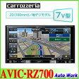 パイオニア カロッツェリア 楽ナビ AVIC-AVIC-RZ700 地デジチューナー内蔵 AV一体型 メモリーナビ