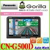 CN-G500D
