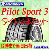 michelin-pilotsport3