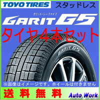 toyogaritg5