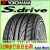 YOKOHAMAS.driveAS01