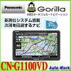 CN-G1100VD