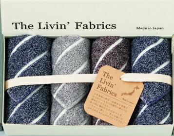 【送料無料 送料込】The Livin'Fabrics 今治産タオルハンカチ4P LF1824 【ギフトセット/内祝い/出産内祝い/香典返し/お供え/結婚内祝い/父の日/プレゼント/快気祝い 快気内祝い お中元 御中元 】 【楽ギフ_