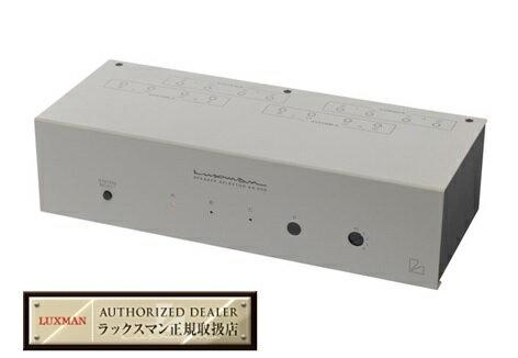録画・録音用メディア, その他 AS-50R LUXMAN