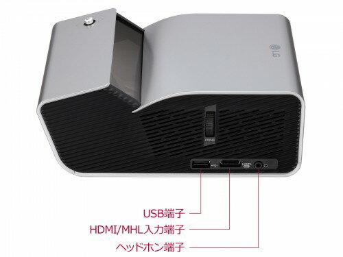 PH450UG LG Minibeam [エル...の紹介画像2