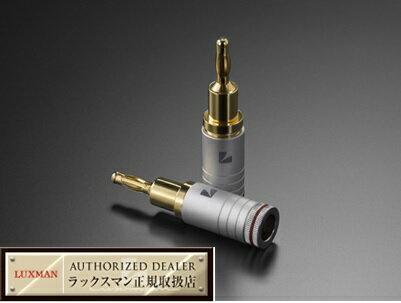 オーディオ用アクセサリー, スピーカー用アクセサリー JPB-10 LUXMAN 41