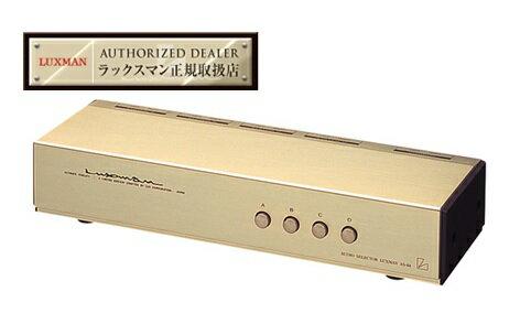 録画・録音用メディア, その他 AS-44 LUXMAN