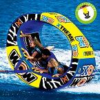 バナナ ボート トーイングチューブ 3人乗り マリンスポーツ WOW (ワオ) エックスオー エクストリーム 【ss0604】